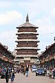 Yingxian Fogong Si Shijia Ta 2013.08.30 12-35-43.jpg