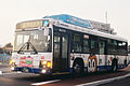Yokohamamunicipalbus No.41line nearkikunaelementaryschoolentrance 2009-11-07.jpg