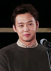Park Yoo-chun - Wikipedia