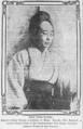 YoshiKajiro1907b.png