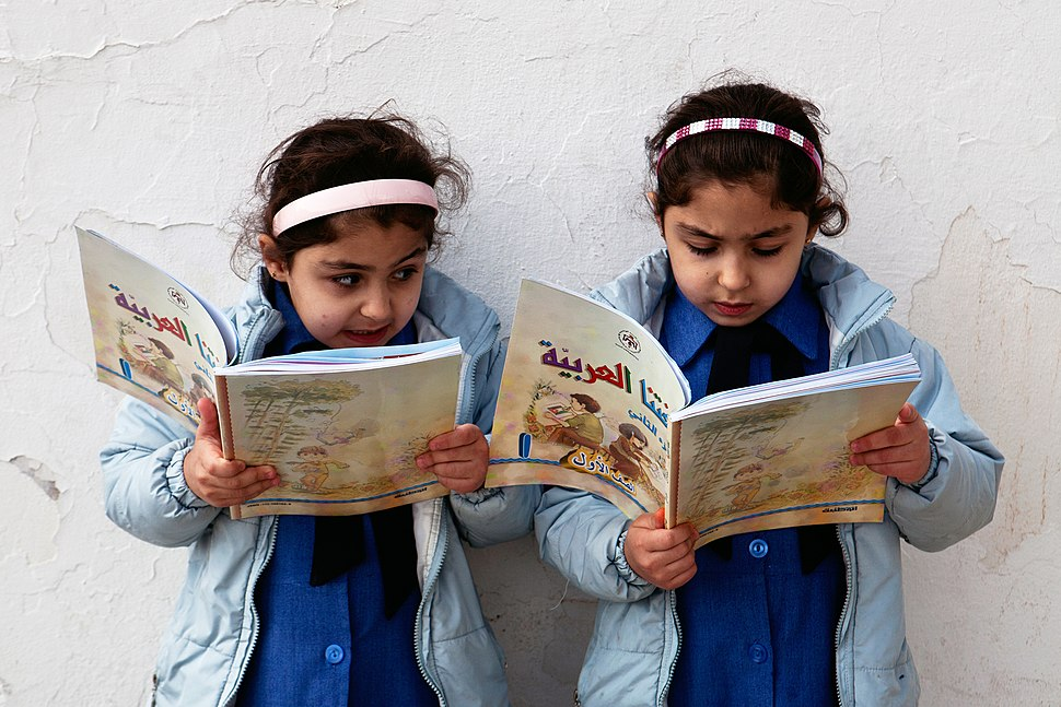 Young girls reading - Government primary school in Amman, Jordan.jpg