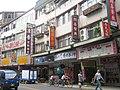 Yuchi Township.jpg