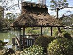 Yuyutei Pavilion in Shukkei Garden.jpg