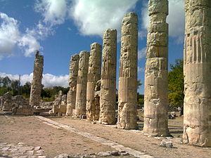 Olba (ancient city) - Temple of Zeus