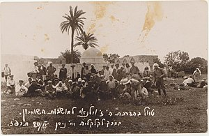 Zev Vilnay - Tour of Samaria led by Zev Vilnay, 1927