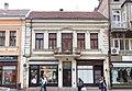 Zgrada u Ul. Maršala Tita br. 30 (Obrenovićeva br. 30) u Nišu.jpg