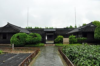 Zhang Wentian - The Former Residence of Zhang Wentian, where he live here between his birth in 1900 and 1932, while he went to the Jiangxi-Fujian Soviet.