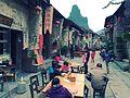 Zhaoping, Hezhou, Guangxi, China - panoramio (1).jpg