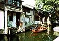 Zhouzhuang1.jpg