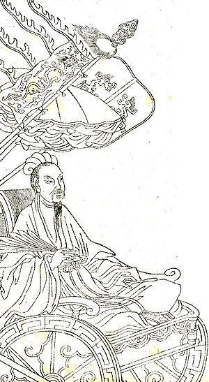 Zhuge Liang - A 20th century depiction of Zhuge Liang.