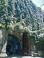 Ziya Gokalp Secondary School 1.jpg