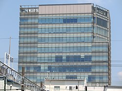 Zoshinkai Holdings Inc Head Office.JPG
