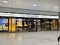 Zurich Hauptbahnhof (Ank Kumar) 01.jpg