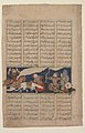 """The Combat of Rustam and Ashkabus"", Folio from a Shahnama (Book of Kings) MET sf1974-290-12a.jpg"