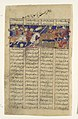 """The Combat of Rustam and Puladvand"", Folio from a Shahnama (Book of Kings) MET DP108564.jpg"