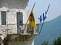 Ιερα μονη Βουλκανου Μεσσηνιας - panoramio.jpg
