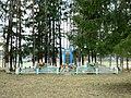 Братская могила советских воинов ул. Ленина, п. Бытошь, Дятьковский район Брянская область.jpg