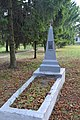 Братська могила партизанів у селі Локня 59-241-0054.jpg