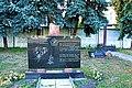 Братськ.могили-3.jpg