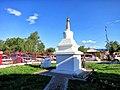 Буддийская священная ступа Бодхисаттвы.jpg