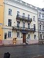 Будинок Маріні в Одесі.jpg