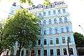 Будинок житловий в якому народився письменник Некрасов В. П., Володимирська вул. 4.jpg