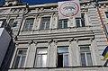 Будинок по вулиці Хрещатик, 48 у Києві.JPG