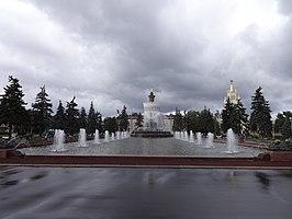 Stone Flower  Fountain