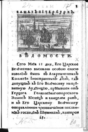 1720 год какой это век докд