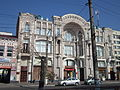 Велика Перспективна вулиця 60.jpg