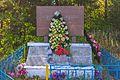 Воропаївка 01.jpg