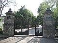 Вхід на територію Миколаївської обсерваторії.jpg