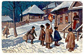 Kolyadka - M. Germashev. «With a Star». 1916