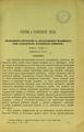 Горный журнал, 1883, №02 (февраль).pdf