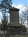 Дзвіниця Миколаївської церкви в с.Сокирниця.jpg
