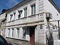 Здание Доходного дома на ул. Калича в Балаклаве.JPG
