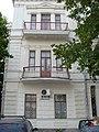 """Здание бывшей гостиницы """"Кистъ"""" - panoramio.jpg"""