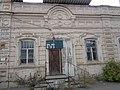 Здание магазина и склада Башкирова, улица Климова, 12, прмая арка военторга.jpg