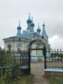 Казанская часовня2.png