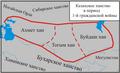 Казахское ханство1535.png