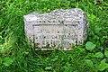 Камень фундамента дома, в котором родился Толстой Л.Н.jpg
