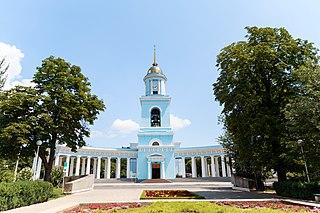 Izmail City in Odessa Oblast, Ukraine