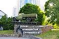 Київ, Пам'ятник воїнам-шоферам Другої світової війни.jpg
