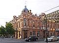 Кропивницький P1480623 вул. Дворцова (Леніна), 15-6 (ріг Декабристів).jpg