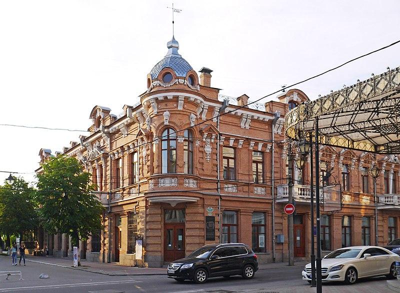 File:Кропивницький P1480623 вул. Дворцова (Леніна), 15-6 (ріг Декабристів).jpg