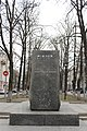 Липська вул., памятник Мануїльському.jpg