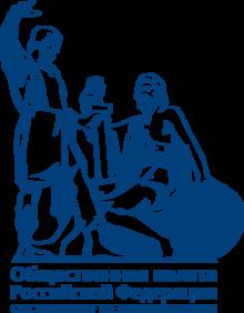 Логотип Общественной палаты Российской Федерации.png