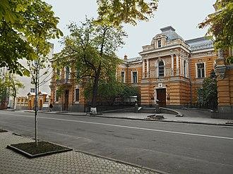 Bankova Street - Image: Маєток Лібермана2