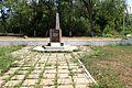 Мемориал погибшим в Великой Отечественной войне 1941 - 1945 гг. работникам Оренбургской ТЭЦ - panoramio.jpg