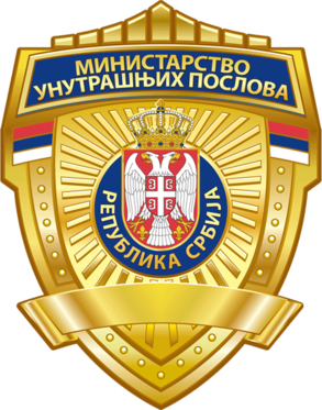 Ministry of Internal Affairs (Serbia)